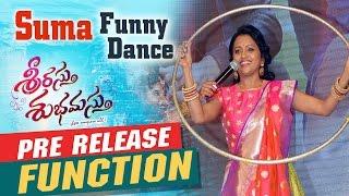 Suma Funny Dance Performance at Srirastu Subhamastu Pre Release Function || Allu Sirish