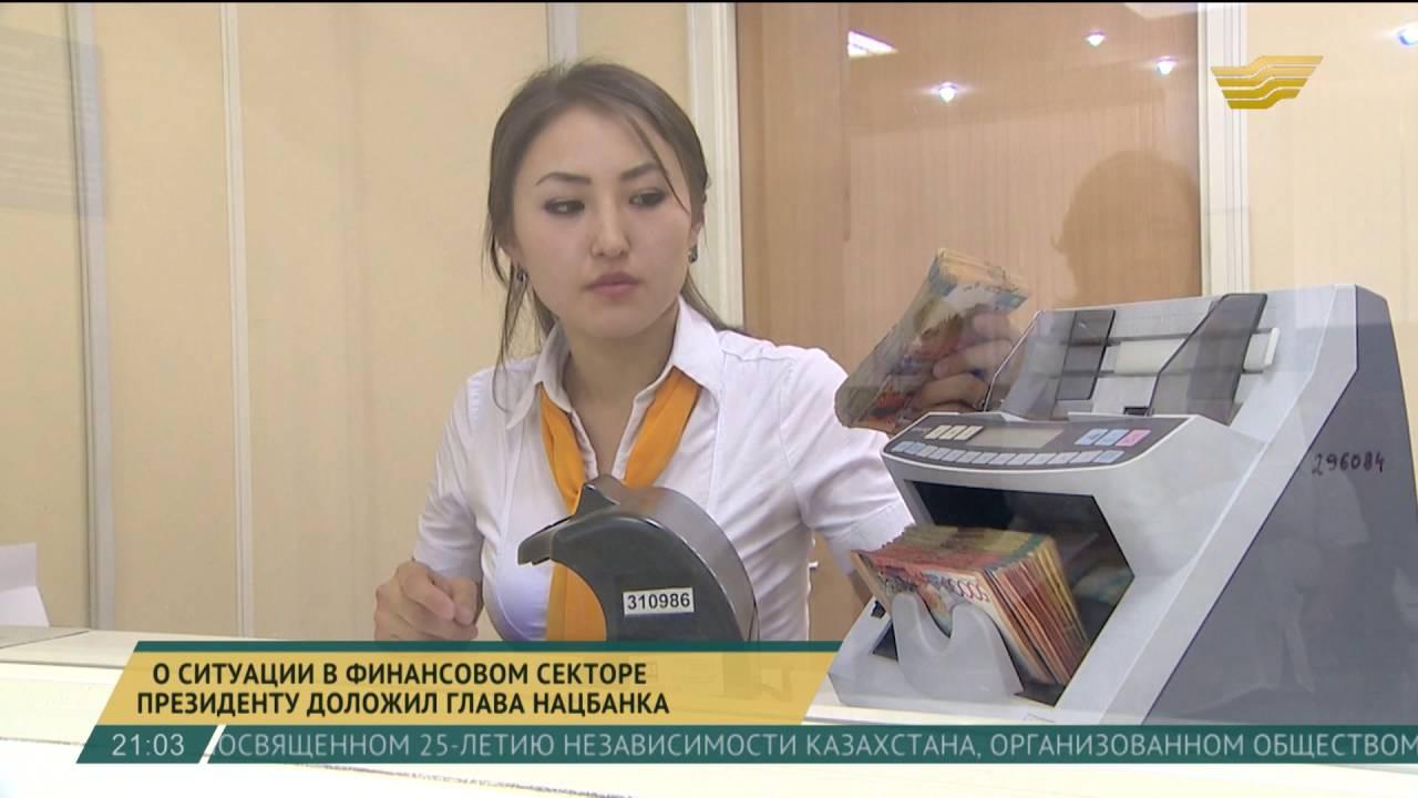 Глава государства провел встречу с председателем Национального Банка Данияром Акишевым