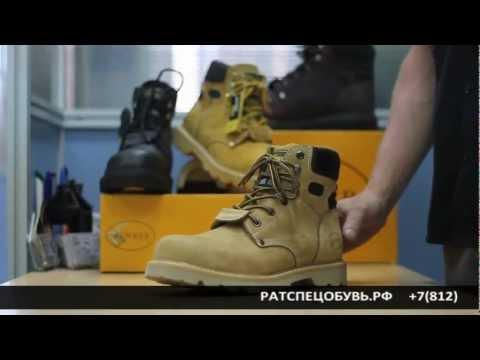 Рабочие ботинки с металлоподноском Hummer в Петербурге