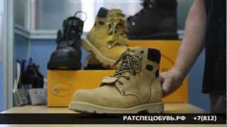 Рабочие ботинки с металлоподноском Hummer в Петербурге(http://PATboot.ru Ботинки рабочие с металлоподноском