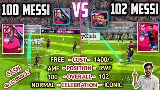 102 ICONIC MESSI VS 100 ICONIC MESSI Comparison In PES 2021 | Which Card Is Better? Best Positions