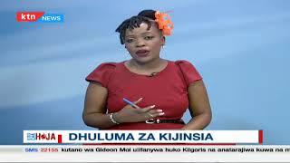 Dhuluma dhidi ya wanawake na jinsi ya kuzidhibiti | Kioo cha Hoja (Sehemu ya kwanza)
