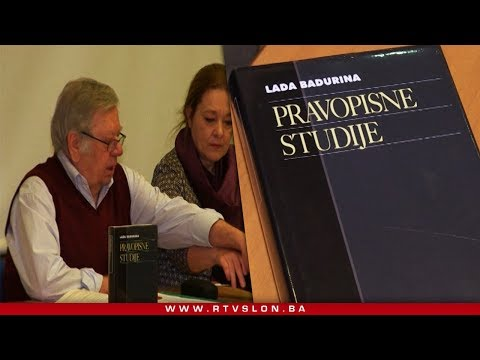 """Dani Matice hrvatske počeli promocijom knjige """"Pravopisne studije"""" - 15.03.2018."""