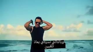 """اغنية ديسباسيتو مترجمة الأعلى مشاهدة في العالم """" DESPACITO""""   YouTube 2"""