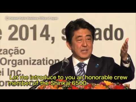 Japan's Latin American and Caribbean Policy - Prime Minister Abe