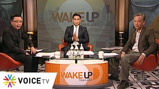 Wake Up Thailand 25 กุมภาพันธ์ 2563