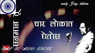 Tula Mansat Anlaya Kuni Majhya Bhimane||whatsapp Status Video|| on WN Network delivers the latest Vi