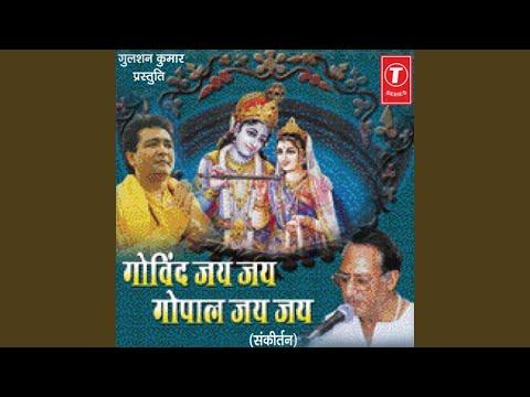 Radhe Radhe Radhe (Shri Radha Naam Sankeertan)