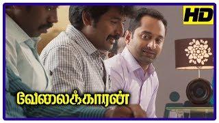 Velaikkaran Mass scene | Sivakarthikeyan meets Fahad Fazil | Sivakarthikeyan joins FMCG Company