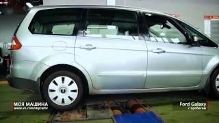 Ford Galaxy 2007 года архивный тест драйв