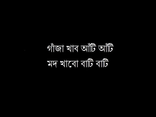 Gajar Nouka Pahartoli Jay