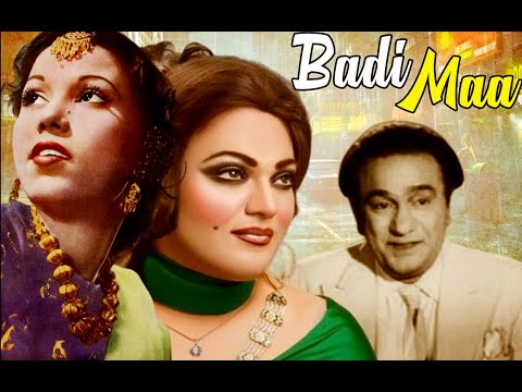 Badi Maa│Full Hindi Movie│Sitara Devi, Noor Jehan│Part 2