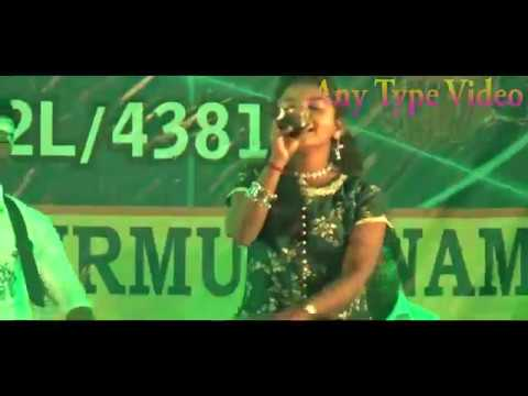 New Santhali Orchestra Program  video Song 2018 Singer Purnima        1