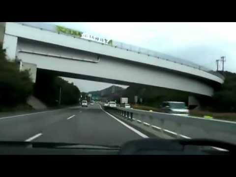 JAPAN Road Trip% driving along Onaruto Bridge across Awaji Shima, Japan