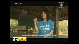 我々「NPO法人 輝くいのち」は、 2008年から、タイで『虹の学校』という...