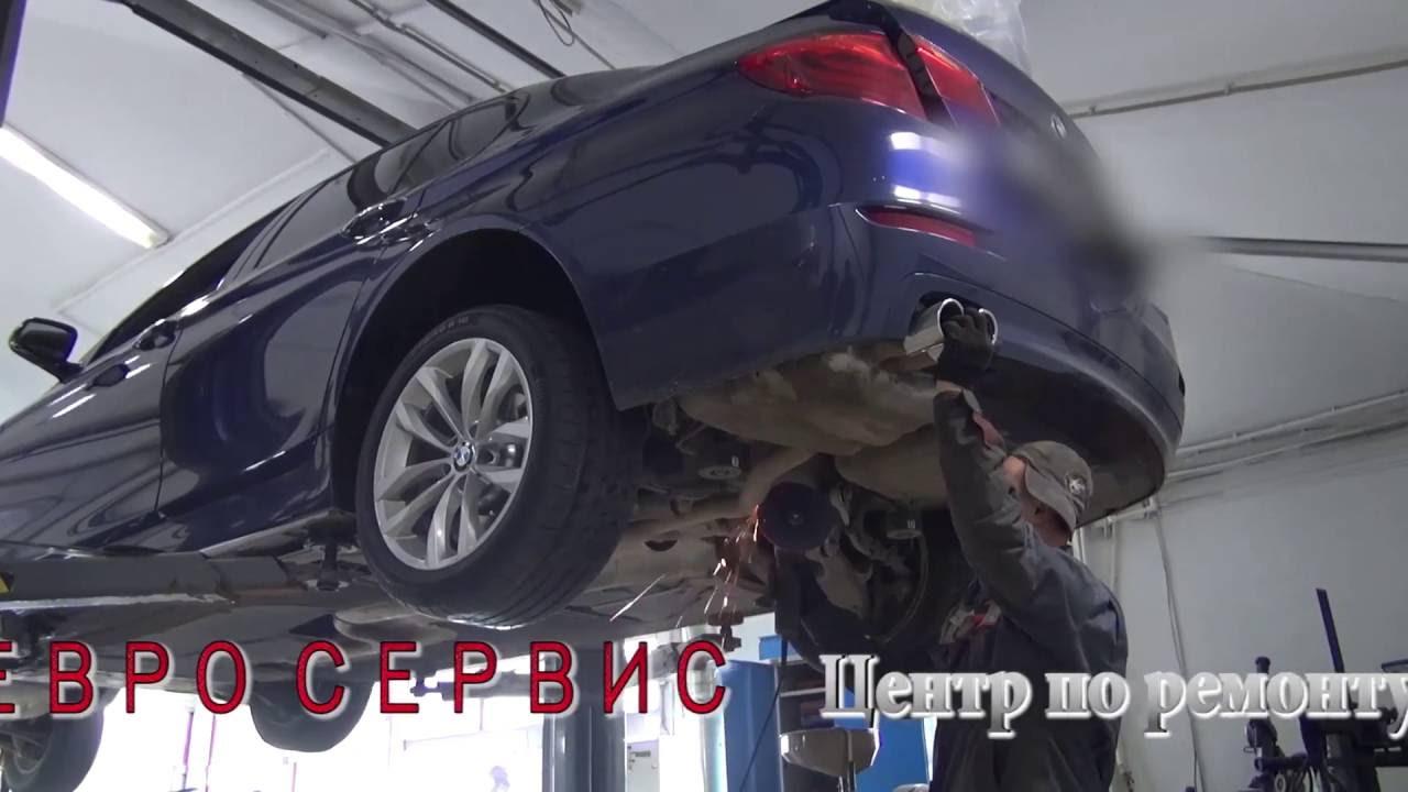 Установка глушителя на BMW. Установка глушителя на BMW в СПб