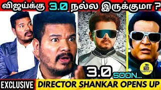DIRECTOR SHANKAR OPENS : அடுத்த CHITTI தளபதி விஜய்யா ? Thalapathy Vijay ! Rajinikanth ! Interview