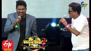 Rajamouli Performance | Jabardasth Come'Dhee' | Exclusive Show | 21st May 2020 | Melbourne Event ETV