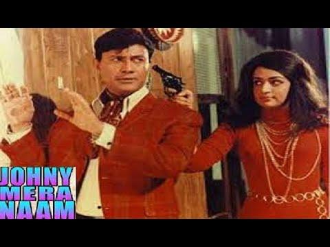 Download Johny Mera Naam movie ,full best review's and amazing facts    Dev anand,Hema Malini,Pran