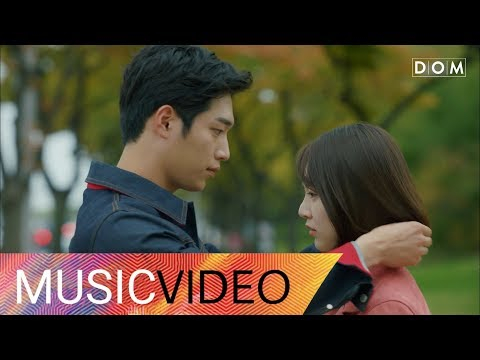 [MV] Kim Na Young (김나영) - Tell me (말해줘요) (Are You Human? OST Part.5) 너도 인간이니? OST Part.5