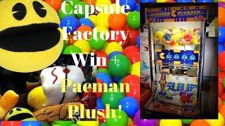Pacman Capsule Factory Win! & Plush Win! Pac-man Plush. Arcadejackpotpro