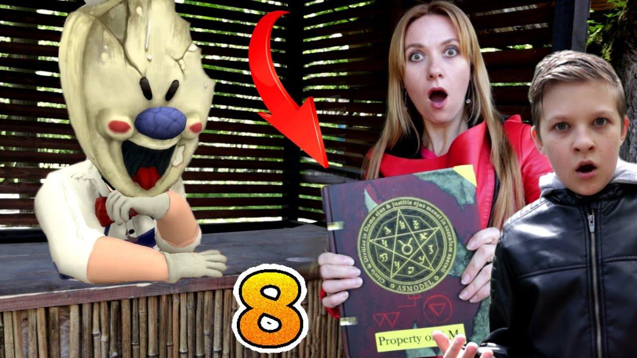 Мама нашла ДНЕВНИК Мороженщика в реальной жизни! 8 серия Ice Scream in real life