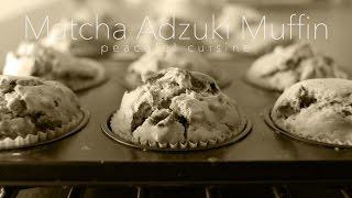 no music how to make matcha adzuki beans muffin