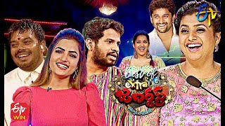Best of Extra Jabardasth   5th March 2021   Full Episode   Sudheer,Hyper Aadi,sirihanmanth   ETV