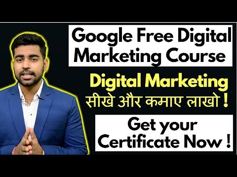 Google Free Digital Marketing Course | Certificate | Digital Garage | Tutorials | Hindi