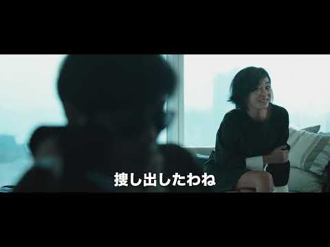 The Witch/魔女 (字幕版) - Trailer