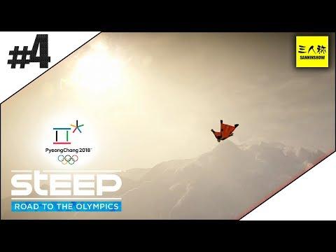 #4【三人称】ドンピシャ,ぺちゃんこ,鉄塔+標準のSTEEP Road to the Olympics【スティープ】END