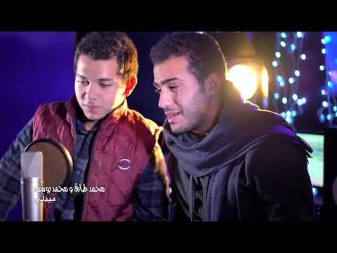 Sholawat Baper Tabbasan Qomarun Muhammad Nabina Cover Muhammad Tarek Muhammad Yauseef