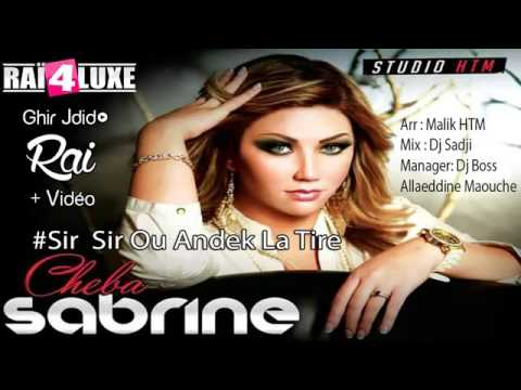 Cheba sabrine 2016 Sir sir Andek La Tire / سير سير (Studio HTM)