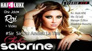Cheba sabrine 2016 Sir sir Andek La Tire (Studio HTM)