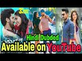 Top 4 New Hindi Dubded Movie Available On YouTube