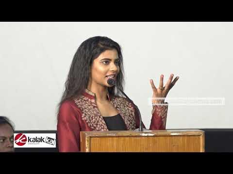 vada chennai Press Meet