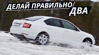 Как правильно управлять автомобилем зимой? Школа вождения | Своими глазами