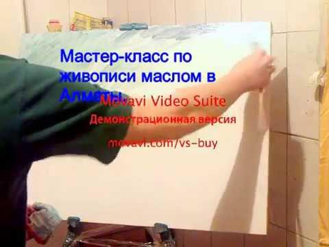 Как выбрать краски для живописи маслом. Ольга Базанова - YouTube