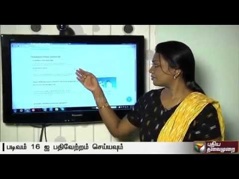 Online filing of income tax - an explanation