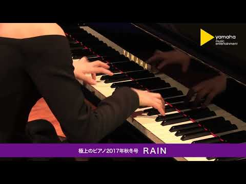 RAIN SEKAI NO OWARI