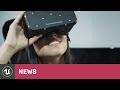 Sense of Presence: What is Virtual Reality | News | Unreal Engine