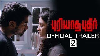 Puriyaatha Puthir - Official Trailer 2 Expectation | Vijay Sethupathi | Gayathrie | Sam C.S | TK 299