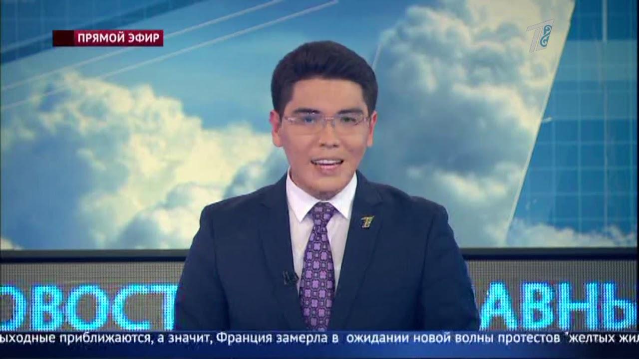 Главные новости. Выпуск от 14.12.2018