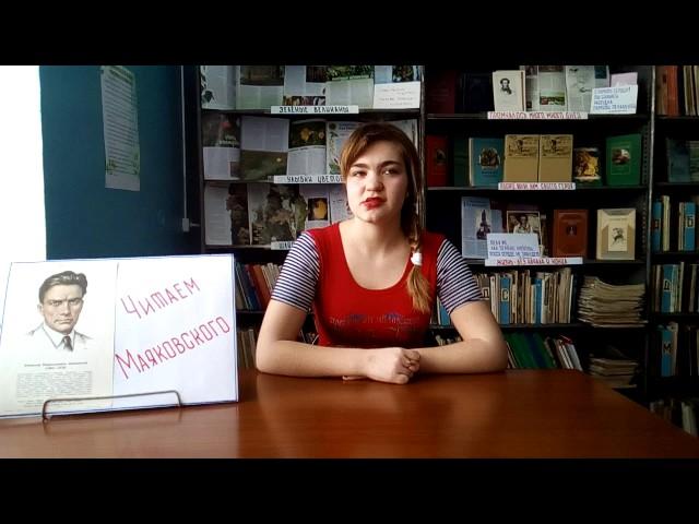 Изображение предпросмотра прочтения – ЕкатеринаВасина читает произведение «Стихи о Фоме» В.В.Маяковского