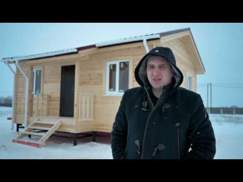 Одноэтажный дачный домик-40м2.Фундамент- винтовые сваи.Стройка зимой.Сухой пиломатериал. РСУ21