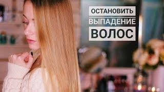 Уход за волосами с Селецин HairTherapy | Средства против выпадения волос