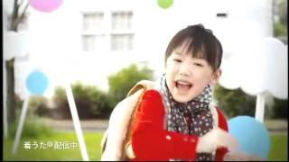 Universal Music「ステキな日曜日~Gyu Gyu グッデイ!~」