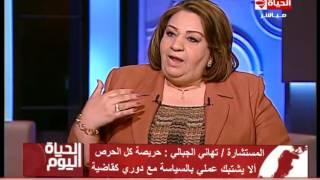 تهانى الجبالي: المحكمة الدستورية ستظل حائط صد لحماية مصر.. (فيديو)