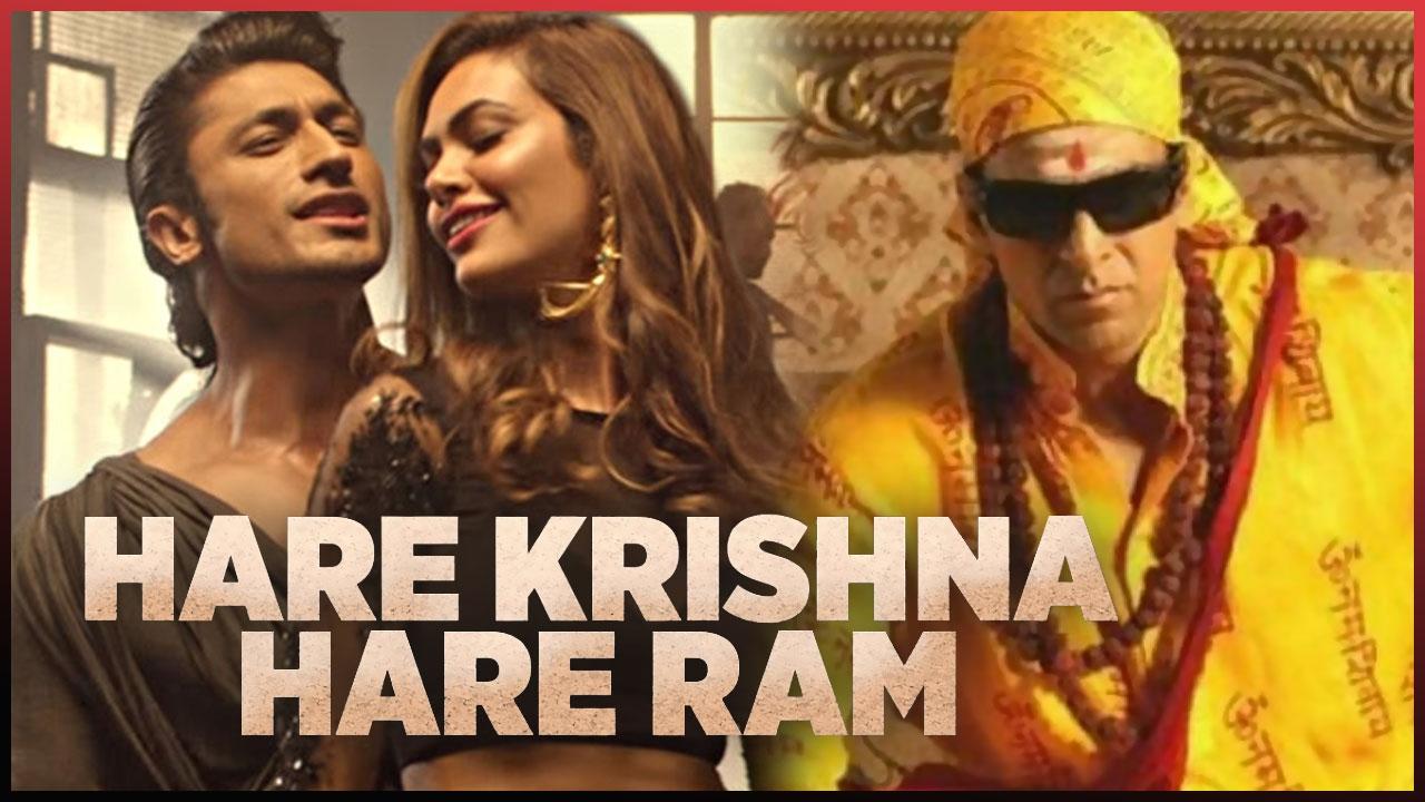 Shri krishan naam dhun mp3 song download bhajan upahar jagjit.