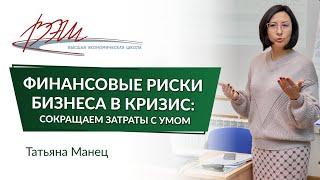 видео Финансовые эксперты: Выросший курс доллара в обменных пунктах в Казахстане - не девальвация